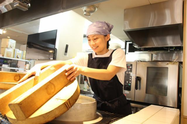 まいどおおきに食堂 尼崎富松町食堂の画像・写真