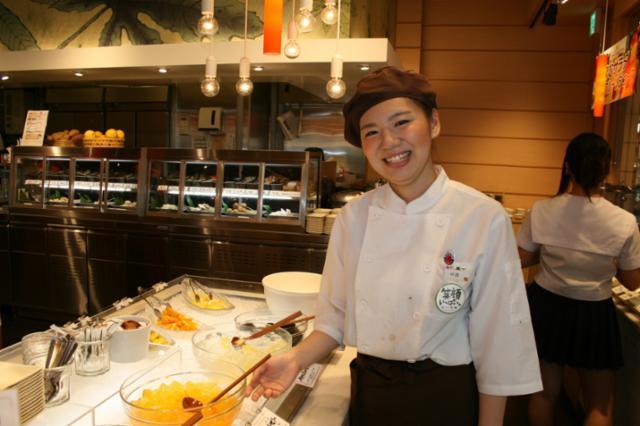 串家物語 ヨドバシAkiba店の画像・写真